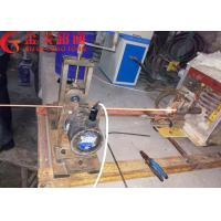 Buy cheap Power Saving Horizontal Continuous Casting Machine For Copper Rod / Copper Plate from wholesalers