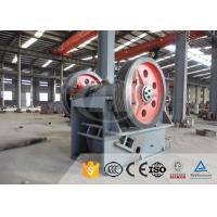 Buy cheap Hard Texture Dolomite Stone Crushing Equipment High Efficiency With AC Motor from wholesalers