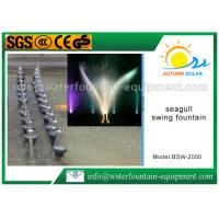 Buy cheap Seagull Musical Dancing Water Fountain , LED RGB Lighting Outdoor Water Fountains from wholesalers
