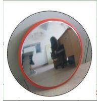 Buy cheap Acrylic Road Safety Equipments Wide angle Traffic Mirror for Extending the Eyesight Scope from wholesalers