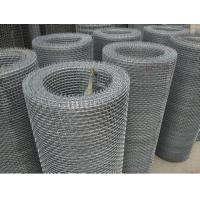 Heavy Duty Stainless Steel Crimped Wire Mesh 30m For Mine / Coal Factory Manufactures