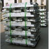 Buy cheap Aluminum Ingots from wholesalers