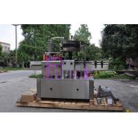 Buy cheap Rotary Type Self Adhesive Sticker Labeling Machine For Beer Glass Bottle from wholesalers