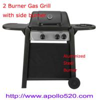 Buy cheap Wholesale Gas Grill 2B+1B from wholesalers