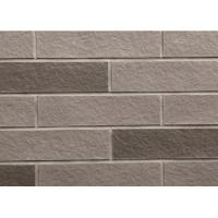 Buy cheap Colored Regenerated MCM Flexible Ceramic Tile Brick Like Zero Pollution from wholesalers