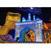 Buy cheap Custom-Made Normal-Size Life Yellow Doors Decorated With Festive Lights from wholesalers