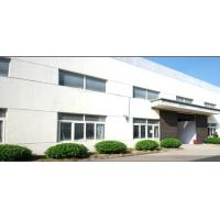 Ningbo Greatest Magnetic Co.,Ltd
