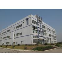 Guangzhou Jiaheng Plastics & Hardware Products Co., LTD