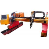 Buy cheap Heavy Duty Gantry type CNC Cutting Machine from wholesalers