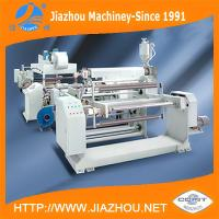 Buy cheap Factory Manufacturer SDF Series Thermal Lamination Film Extrusion PET Lamination Machine Price in India from wholesalers