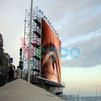 Buy cheap sports stadiums P16 Outdoor Full color LED Display 7500cd/㎡ from wholesalers