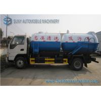 Buy cheap JAC 6000 L 141hp Vacuum Tank Truck Water Cleaning Tank Truck from wholesalers