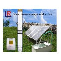 Buy cheap 3 Inches Solar Agricultural Water Pump System With Solar Panel / Controller from wholesalers
