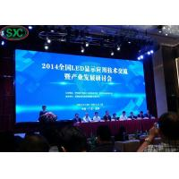 Buy cheap P3.91 P4.81 Indoor Rental LED Display 500*1000mm Cabinet Size For Stage Backdrop from wholesalers
