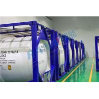 Buy cheap High Performace Hot sale PTFE Board Tight Lining customized anticorrosion equipment from wholesalers