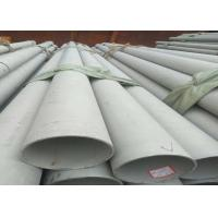 Buy cheap ASTM AISI Stainless Steel Seamless Pipe 310S 309S 316Ti 321H 317 317L 347 from wholesalers