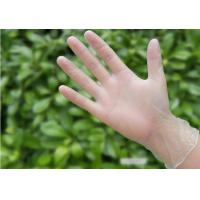 Buy cheap Disposable powder free clear blue color vinyl gloves for food processing from wholesalers