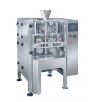 Automatic food big bag packaging machines/heat sealing film/ZS-420