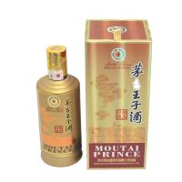 Buy cheap Gold Hot Stamping Liqueur And Wine Gift Box Cardboard Paper Lid Hinge Base Box product