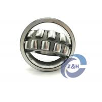 Buy cheap Direct factory supply 100*165*52mm 23120 Spherical Roller Thrust Bearing from wholesalers
