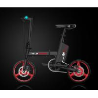 Buy cheap Ivelo Electric Folding Bike Small Electric Car With pedal,Aluminum alloy,14inch from wholesalers