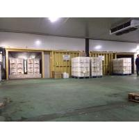 Buy cheap Low Temperature Pre Cooling Unit For Mushroom Customized Size from wholesalers