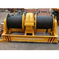 Buy cheap Fast Speed Transfer Cart Accessories Double Drum Electrical Wire Rope Winch For Shipyard from wholesalers