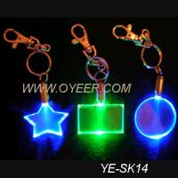 Buy cheap Flashing Crystal Keychain from wholesalers
