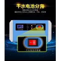 Buy cheap 24 Volt 12v10a 3p Intelligent Car Battery Charger from wholesalers