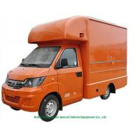 Buy cheap Karry Mini Mobile Kitchen Truck Vending Van For Hot Dog Wagon Burrito Cooking Selling from wholesalers