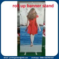 Buy cheap Roll Up Retractable Display Banners For Indoor Advertising from wholesalers