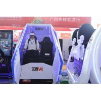 Buy cheap Location base virtual reality cinema with bule&white color/small VR egg chair for the shopping mall from wholesalers