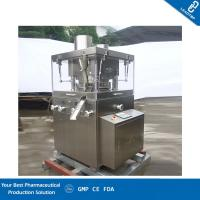 Buy cheap ZP-47D High Speed Rotary Tablet Press Machine For Medical Pharmaceutical Tablet from wholesalers