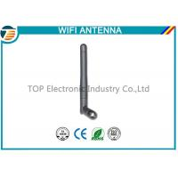 Buy cheap High Performance SMA Connector 2.4 Ghz Wifi Antenna Wireless Internet Antenna from wholesalers