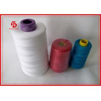 Buy cheap Custom Multi Colored 100% Polyester Sewing Thread Knotless Wear Comfortable from wholesalers