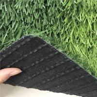 Buy cheap Sports Flooring Plastic Artificial Grass And Landscaping UV Resistant from wholesalers