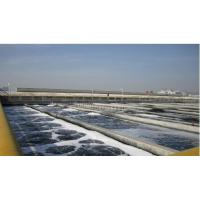 Buy cheap Coal Washing Wastewater Treatment System Sewage Treatment Simple Operation from wholesalers