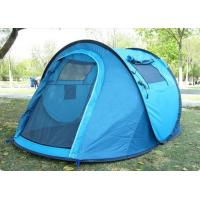 Buy cheap camping tent,pop up tent,instant tent,easy to errect and pack tent,tent for 1-2 person from wholesalers