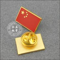 China flag badge copper stamping Epola Chinese national flag badge GQ07 on sale