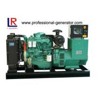 Buy cheap Water Cooled Open Type 40KW / 50KVA Diesel Generator With Yuchai Engine from wholesalers