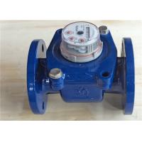 Buy cheap Magnetic Woltman Water Meter Dry Dial Class B For Agriculture LXLC-50 from wholesalers
