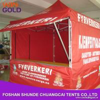 Buy cheap Easy up dome/camping/folding tent from wholesalers