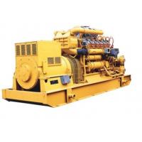 Buy cheap Natural Gas Generator 500KW Natural Gas Genset Power Plant Clean Energy Clean Power from wholesalers