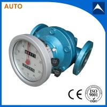 Buy cheap Low Price 100 Degrees Emulsified Asphalt Flow Merer /SS--H Diesel Engine Motor Flow Meter from wholesalers