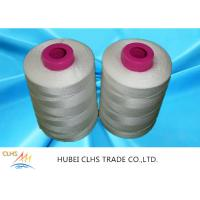 Buy cheap High Tenacity 100 Spun Polyester Sewing Thread 50s / 2 100% Virgin Polyester from wholesalers