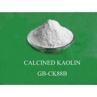 Wholesale Calcined Kaolin for Car Paint GB-CK88B from china suppliers