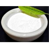 Buy cheap Safe Prohormone SARMs Raw materials RAD 140 , Testolone  CAS  1182367-47-0 99% Purity BP USP from wholesalers
