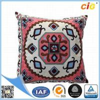 Buy cheap Soft And Comfortable Short Plush Decorative Throw Pillows ,  Square Elegant Pillow Cover from wholesalers