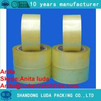 Buy cheap Luda High Quality Packing Shipping Box Tape custom packaging tape from wholesalers
