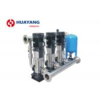 Buy cheap Household Water Pumps To Increase Water Pressure In House Variable Speed from wholesalers